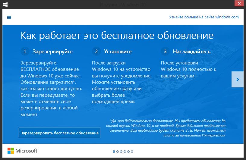 Обновление с Windows 7 и 8 1 до Windows 1 - YouTube