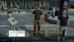 Final Fantasy XV - Предрелизные скриншоты Final Fantasy XV: Comrades - screenshot 10