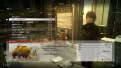 Final Fantasy XV - Предрелизные скриншоты Final Fantasy XV: Comrades - screenshot 3