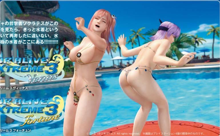 Doa volleyball naked